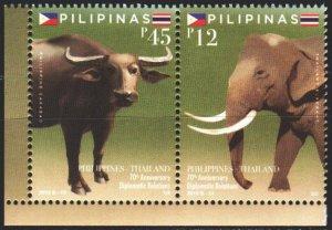 Philippines. 2019. 2019-20. Bull, elephant, fauna. MNH.