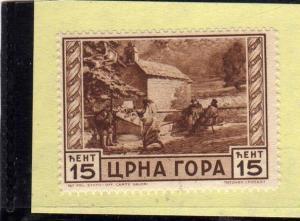 MONTENEGRO 1943 SERTO DELLA MONTAGNA 15C MNH