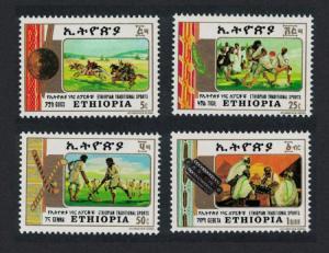 Ethiopia Sport Wrestling Hockey Board Game Traditional Games 4v SG#1301-1304