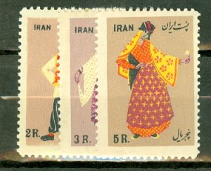 P: Iran 1015-9 MNH CV $125; scan shows only a few