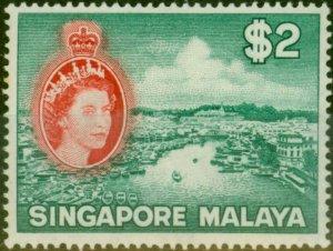 Singapore 1955 $2 Blue-Green & Scarlet SG51 Fine Mtd Mint