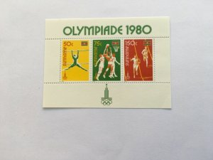 Suriname 1980 Moscow Olympic Games
