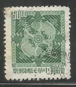 REPUBLIC OF CHINA  1446  USED,  DOUBLE CARP DESIGN