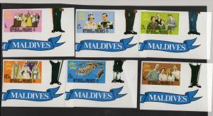 MALDIVE ISLANDS #662-667  1977 QEII SILVER JUBILEE  MINT  VF NH  O.G IMPERF. a