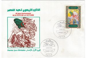 Algeria 2002 FDC Stamps Scott 1241 End of War Peace Flags Independence