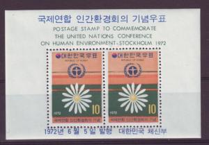 J20 jl,s stamps 1972 korea mnh s/s