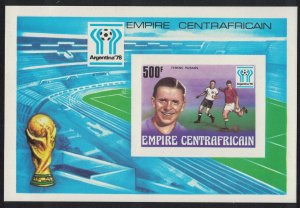 Central African Empire World Cup Football Championship 1978 MS De-Luxe 1977