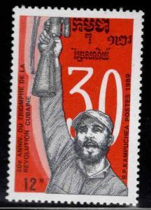 Cambodia Scott 937 MNH** 1989 Cuban Revolution 30th anniversary