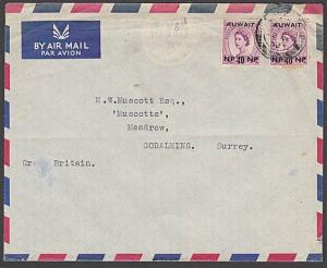 KUWAIT 1958 GB overprints on airmail cover to UK...........................28097