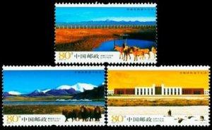 CHINA PRC SC# 3513-3515 - MNH