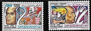 Tunisia 1986 12th Restoration Socialist party congress MNH A170