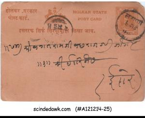HOLKAR STATE - 1/4a POST CARD TO INDORE
