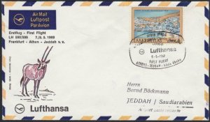 GREECE 1969 Lufthansa first flight cover to Saudi Arabia....................H272
