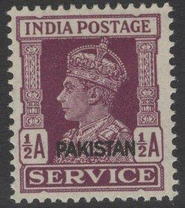 PAKISTAN SGO2 1947 ½a PURPLE MTD MINT