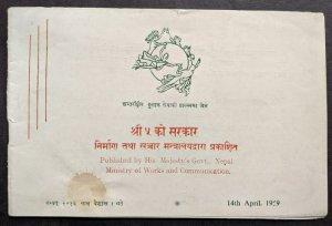 EDW1949SELL : NEPAL Interesting 1959 Official U.P.U. Booklet.