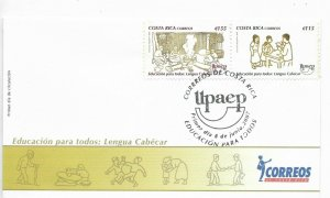 COSTA RICA 2007 EDUCATION FOR ALL AMERICA UPAEP ISSUE 2 VALUES ON FDC