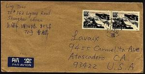 CHINA 1985 airmail cover to USA ex Shanghai. J117..........................74765