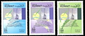 Kuwait 2002 Scott #1546-1548 Mint Never Hinged