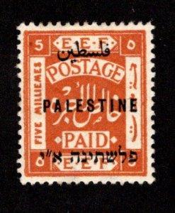 PALESTINE  SC# 41  FVF/MOG
