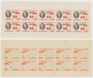 ECUADOR 1949 ROOSEVELT ORDNRY OFFICIAL Brt O224 IMPERF SHEETx10 OFFSET IMPRESSN.