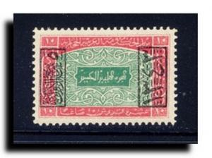 Saudi Arabia Scott L168