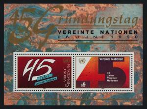 United Nations - Vienna 105 MNH 45th Anniversary