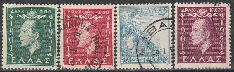 Greece #545-8 F-VF Used CV $16.85  (A6105)