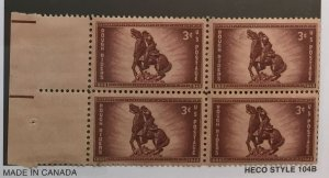 US #973 (MNHOG) [Block Mint No Hinge Original Gum] Rough Riders