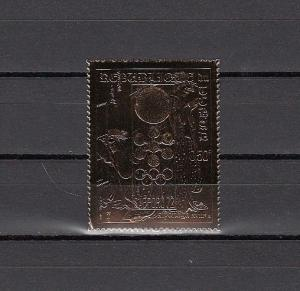 Chad, Scott cat. 239 C. Japanese Art issue with Sapporo Olympics o/p, Gold Foil.