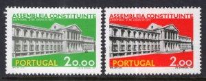 Portugal 1255-1256 MNH VF