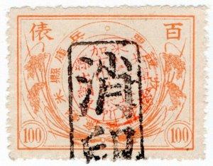 (I.B) Japan Revenue : Rice Inspection Fee 100B (Hyogo)