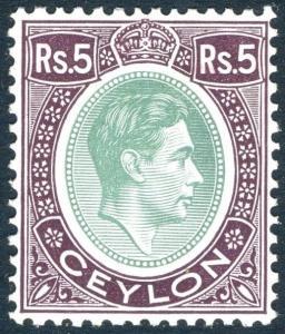 CEYLON-1938-49 5r Green & Purple Sg 397 MOUNTED MINT V17621