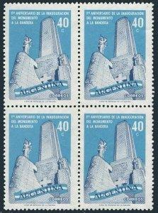 Argentina 676 block/4,MNH. Michel 683. Flag Monument of Rosario, 1958.