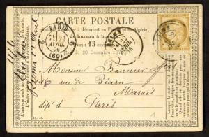 FRANCE 1876 FORMULAR CARD (10-75) w 15c Ceres Sc 61 REIMS