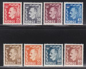Norway 310-317 VLH set nice colors cv $ 53 ! see pic !