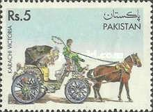 PAKISTAN MNH STAMPS(**) PAKISTAN MNH STAMPS(**)Traditional Means of Transp- 1995