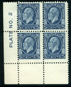 CANADA-1932-3 5c Blue.  A lightly mounted mint block of  from Plate 2 Sg 323