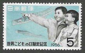 Japan 620  Mint