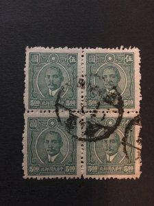 1940's China stamp block, List 1455