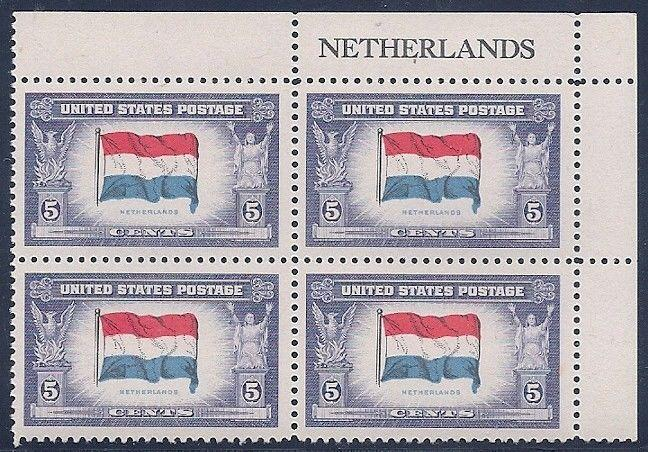 913 F-VF OG NH (or better) Plate Block of 4 (stock p..MORE.. pbs913