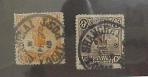 CHINA  SHANGHAI 2 DIFF. LOCAL POST 1915 USED