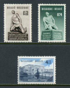 BELGIUM  SCOTT#B495/97   MINT HINGED WITH REMNANT -SCOTT $68.00 FOR NH