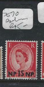 BRITISH P.O. MIDDLE EAST (P0603B) QEII  CANCEL BAHRAIN SG 70      VFU