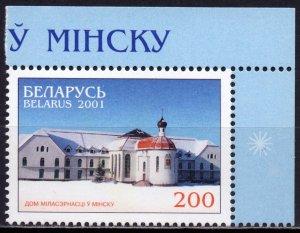 Belarus. 2001. 434. Architecture. MNH.