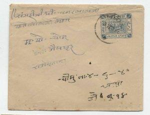 Jaipur Indian State postal stationery used H&G 7 [y6273]