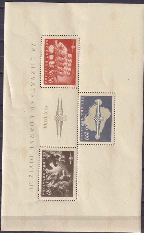 Croatia #B76  MNH CV $1650.00 (Z2592L)