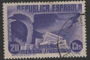 SPAIN Scott C78 Used Airmail  stamp