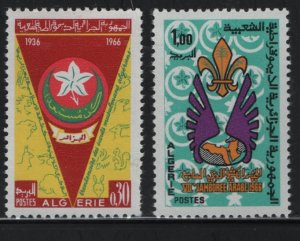 ALGERIA, 356-357, MNH, 1966, Algerian scout emblem, Arab Jamboree emblem