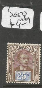 Sarawak SG 50 MOG (2cyb)