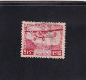 Japan: Airmail, Sc C4, Used (S19291)